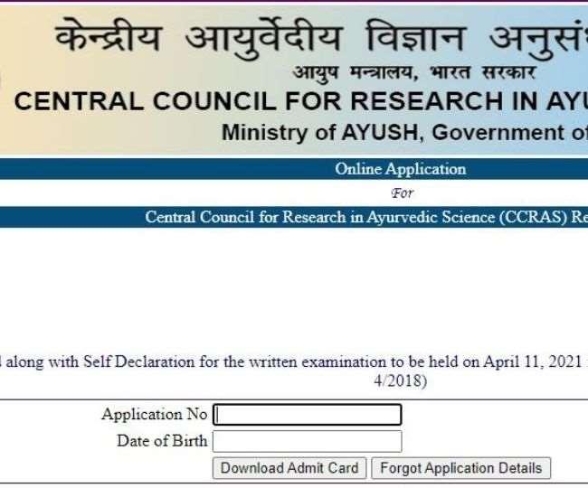 CCRAS Upper Division Clerk UDC, Lower Division Clerk LDC Admit Card 2021