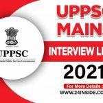 UPPSC-letter