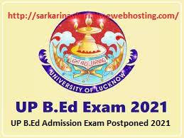 UP B.Ed Admission Exam Postponed 2021