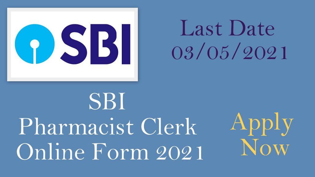 Indira Gandhi IGCAR Various Post Online Form 2021