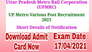 UP Metro UPMRC Various Post Admit Card 2021