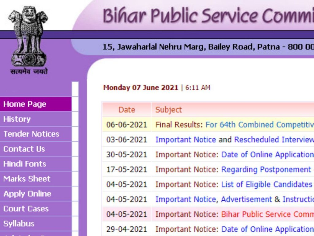 BPSC 64th Exam Final Result 2021