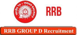 Railway Group D Recruitment 2021