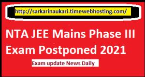 NTA IIT JEE Mains Phase III 2021