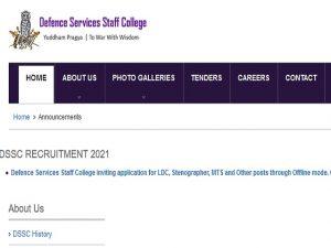 DSSC ग्रुप-सी भर्ती 2021