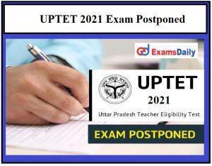 UP Teacher Eligibility Test TET Online Form 2021 (Postponed)