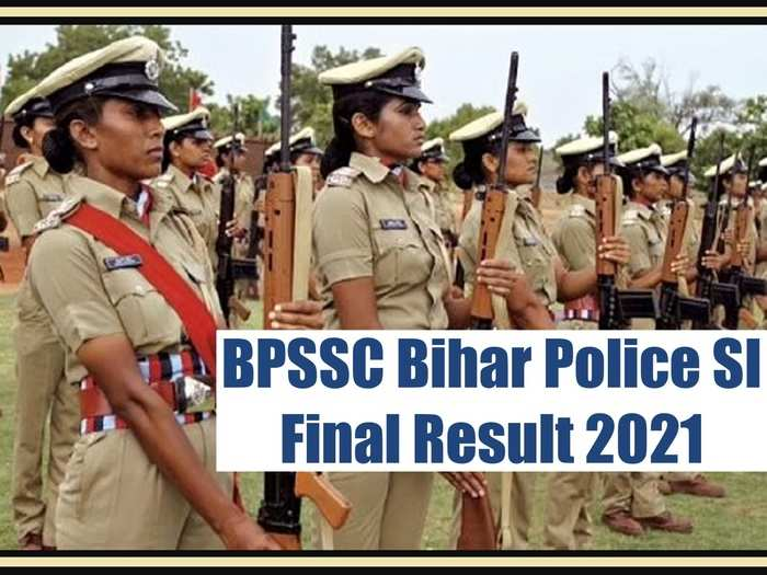 Bihar Police Sub Ordinate Service Commission (BPSSC)